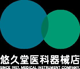 株式会社悠久堂医科器械店