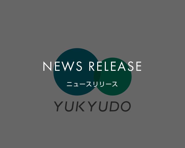 NEWS RELEASE|ニュースリリース